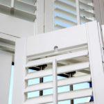 Wehlton shutters van Key-doek - volledige controle over uw uitzicht